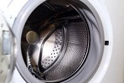 washing machin problem